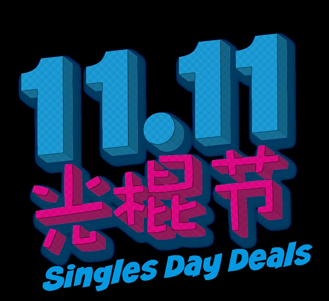 I'm Celebrating Singles Day 11.11 - Shopping Kim